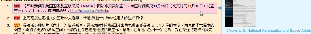 Real-time Sina Weibo, China Meme Machine